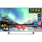 ハイセンス Hisense 50E6500 液晶テレビ シルバー 50V型  4K対応  BS CS 4Kチューナー内蔵
