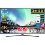 ハイセンス Hisense 65E6100 液晶テレビ シルバー 65V型  4K対応  BS CS 4Kチューナー内蔵
