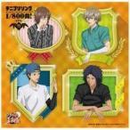 キングレコード オムニバス / テニプリソング1/800曲!-竹TICK- CD