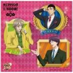 キングレコード オムニバス / テニプリソング1/800曲!-梅VAI- CD