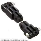【お取り寄せ】REC-MOUNTS(レックマウント) GoPro用延長アダプター 35mm / 50mm セット(インドア用) GP-GP-S3550