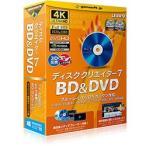 ジェムソフト ディスククリエイター7 BD&DVD Win/CD