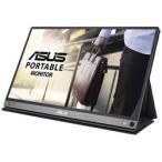 ASUS(エイスース) ASUS ZenScreen MB16AC 15.6型ワイド ポータブルUSB液晶モニター [フルHD・USB Type-C]