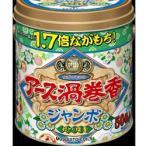 アース製薬 アース渦巻香 ジャンボ缶 50巻〔蚊取り用品〕