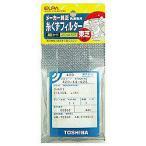 【お取り寄せ】ELPA(エルパ) 420-44-622H 洗濯機用糸くずフィルター (東芝用)