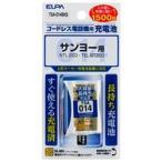 【お取り寄せ】ELPA(エルパ) TSA-014BKS コードレス電話機用 充電池(大容量)