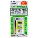 【お取り寄せ】ELPA(エルパ) TSC-023BKS コードレス電話機用 充電池