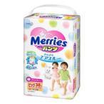 花王 【Merries(メリーズ)】パンツ さらさらエアスルー ビッグサイズ 38枚