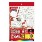 【お取り寄せ】コクヨ KPC-W10 カラーレーザー&インクジェット用名刺カード(和紙 / A4 / 10面 / 5枚)