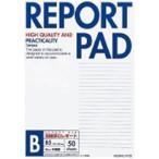コクヨ [レポート用紙] レポートパッド 表紙巻き (B罫 B5 50枚) レ-735B
