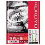 コクヨ KJG14A4100(IJP用写真用紙/光沢紙/A4サイズ/100枚)