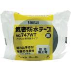 積水化学工業 積水 気密防水テープ No747 50x20