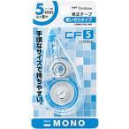 トンボ鉛筆 修正テープモノCF5C40ブルー CT-CF5C40