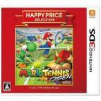 任天堂 ハッピープライスセレクション マリオテニス オープン 【3DSゲームソフト】
