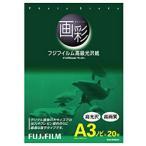 """富士フイルム G3A3N20A """"画彩"""" フジフイルム高級光沢紙 (A3ノビサイズ・20枚)"""