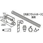 【お取り寄せ】日立 糸くずボックス WLB-5