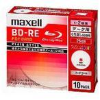 【お取り寄せ】日立マクセル 1〜2倍速対応 データ用Blu-ray BD-REメディア (25GB・10枚) BE25PPLWPA.10S