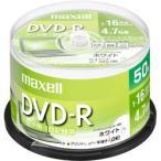 日立マクセル データ用 DVD-R 1-16倍速対応 インクジェットプリンター対応 ひろびろホワイトレーベル 4.7GB スピンドルケース 50枚