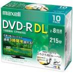 【お取り寄せ】日立マクセル 録画用DVD-R DL 片面2層式ホワイトディスク(CPRM対応) 2〜8倍速10枚パック DRD215WPE10S