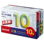 マクセル カセットテープ 10分 10巻パック  UR-10M 10P