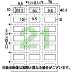ヒサゴ S1OP3306 (A4台紙ごとミシン目切り離しができるラベル 21面 余白あり) [振込不可]