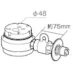 【お取り寄せ】パナソニック 食器洗い乾燥機用 分岐栓 CB-SSH8 (CBSSH8)