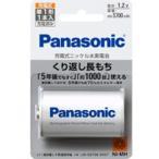 パナソニック 充電式ニッケル水素電池 単1形 1本 BK-1MGC 1
