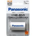 パナソニック BK-2MGC/1 ニッケル水素電池 単2形(エネループ・エボルタ共通)