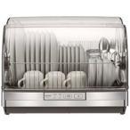 【お取り寄せ】三菱電機 食器乾燥機 「クリーンドライ」(6人分) TK-ST11-H ステンレスグレー