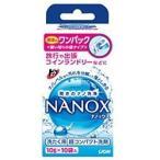LION 【旅行用洗濯洗剤】トップ NANOX(ナノックス)ワンパック 10g×10袋