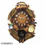 【お取り寄せ】リズム時計 4MJ837MN06 掛け時計 「となりのトトロ」