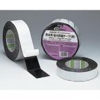 ニトムズ 強力防水用両面テープ(50mm×10m・黒) KZ-12 J2090