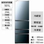 TOSHIBA VEGETA 5ドアノンフロン冷蔵庫  GR-R500GWL XK