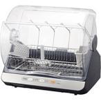 東芝 VD-B15S-LK ブルーブラック 食器乾燥機 (6人分) (VDB15SLK) [食器乾燥機]