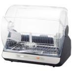 東芝 VD-B10S-LK ブルーブラック 食器乾燥機 (6人分)