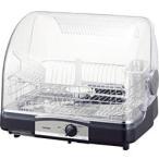 【お取り寄せ】東芝 VD-B5S-LK ブルーブラック 食器乾燥機 (6人分) (VDB5SLK) [食器乾燥機]