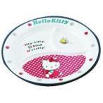 台和 メラミンお子様食器「ニューキティ」 丸ランチ皿(ギンガム) <RLV73>