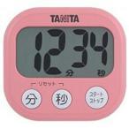 【お取り寄せ】タニタ TD-384-PK (フランボワーズピンク) デジタルタイマー でか見えタイマー