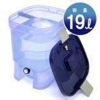 伸和 ウォータータンク 「水缶」 (19リットル)