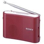 ソニー ICF-51 R(FM/AM 手のひらサイズラジオ/レッド)