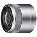 【お取り寄せ】ソニー E30mm F3.5 Macro SEL30M35 (ソニーEマウント/APS-C)