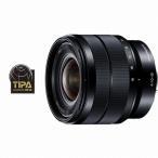 ソニー E10-18mm F4 OSS SEL1018 (ソニーEマウント/APS-C)