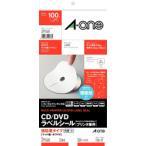 【お取り寄せ】A-one 29168 (CD/DVDラベル/マット紙タイプ/A4判変形2面CD/DVD内径小タイプ用/50シート入り)