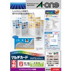 A-one 51422 マルチカード インクジェット専用タイプ(白無地/厚口/クリアエッジタイプ/A4判/10面/名刺サイズ)