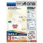 A-one 51462 マルチカード 兼用タイプ(白無地/クリアエッジタイプ/A4判/10面/名刺サイズ)