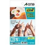 エーワン インクジェット専用転写シール 透明タイプ(ハガキサイズ・5セット)52103