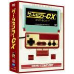 ハピネット ゲームセンターCX DVD-BOX17