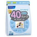 Yahoo!ソフマップYahoo!店ファンケル ファンケル 40代からのサプリメント男性用 (30包) 〔健康食品〕