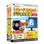 【お取り寄せ】ラナップ 〔Win版〕 レコード カセット デジタル 変換