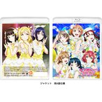 ラブライブ サンシャイン  The School Idol Movie Over the Rainbow  Blu-ray
